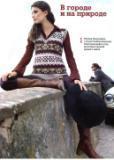 Женская безрукавка с норвежским узором. Вязание спицами