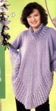 Сиреневый блузон