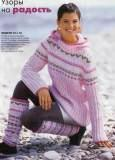 Пуловер с капюшоном и гетры