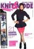 Журнал Knit&Mode №12 2011
