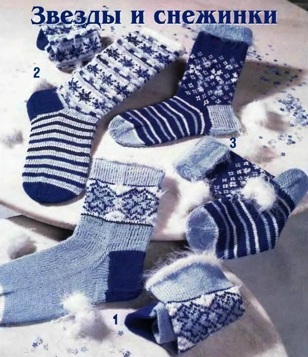Вязание спицами узоры носки