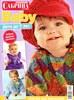 Журнал Сабрина Baby №7 2011 Дети до 2 лет