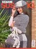 Журнал Susanna №12 2011