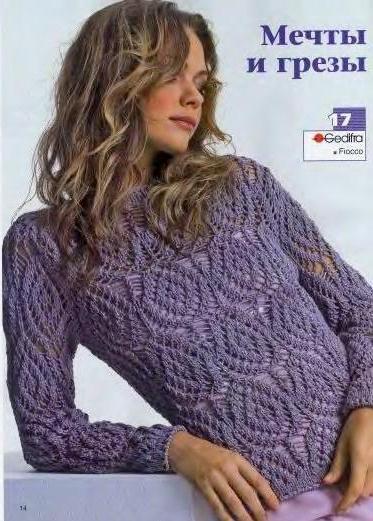 Ажурный пуловер. Вязание спицами