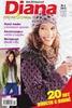Журнал «Маленькая Diana». Спецвыпуск №2 2013 Крючок & спицы