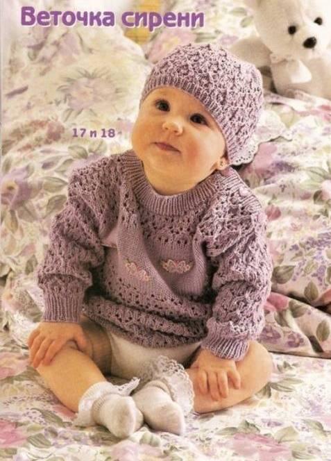 Детский пуловер и шапочка