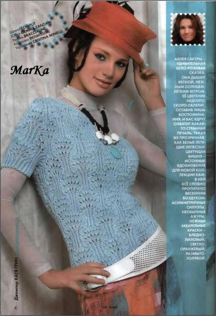 Красивые узоры вязания джемперов женских.