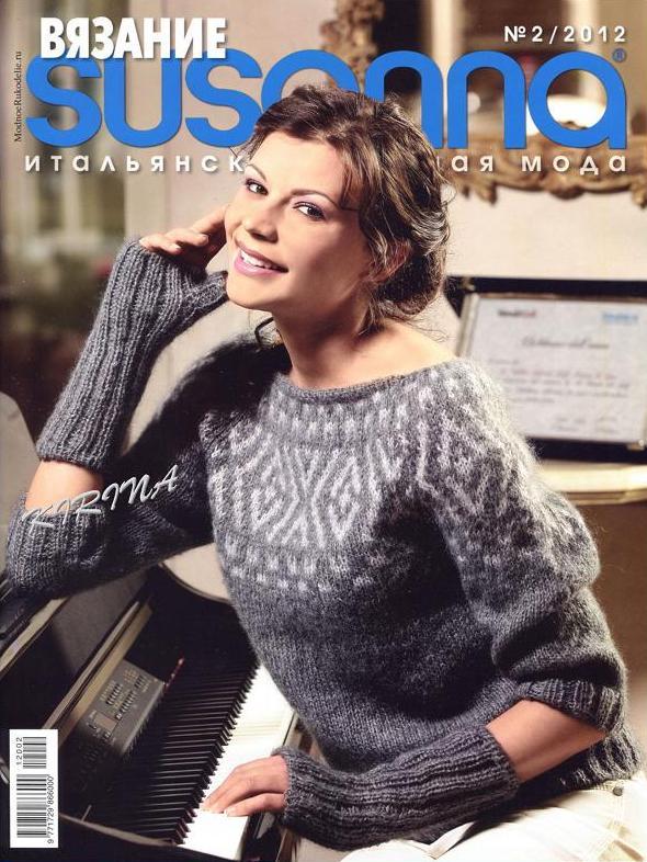 Журнал «Susanna » №2 2012
