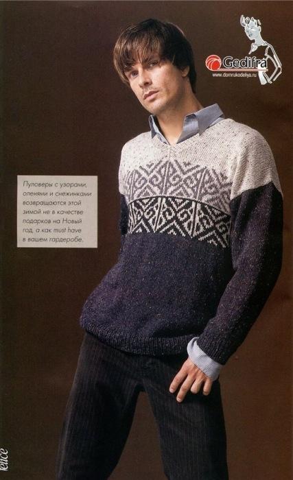 Мужской пуловер с жаккардовым узором. Вязание спицами