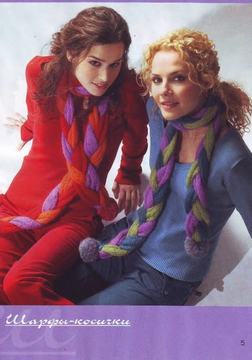 Шарфы-косички. Вязание спицами.