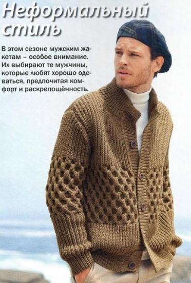 вязание для мужчин Knitting Club вязание для вас спицами и