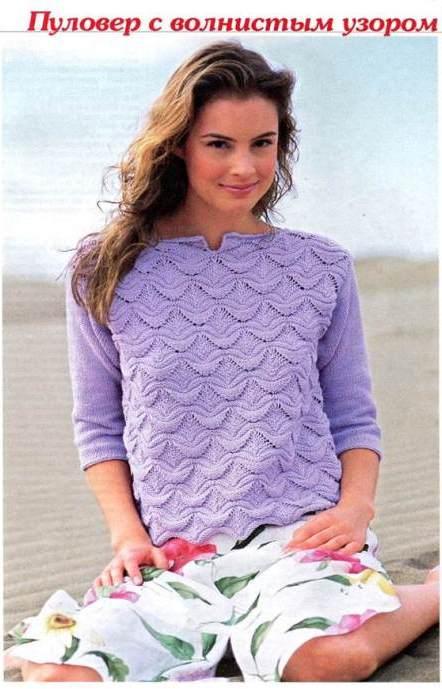Пуловер с волнистым узором. Вязание спицами.