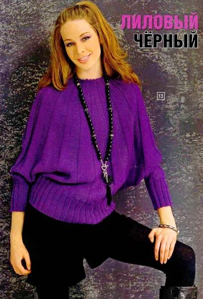 Пуловер-пончо в резинку. Вязание спицами