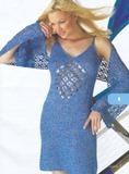 Платье с ажурной вставкой и шаль