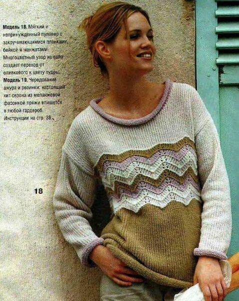 Пуловер с зигзагами. Вязание спицами