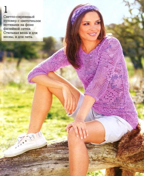 Пуловер с филейным узором. Вязание крючком