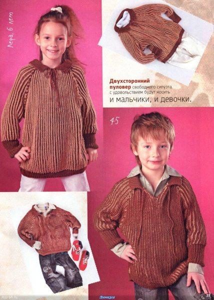 Двухсторонний пуловер