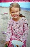 Розовый пуловер реглан