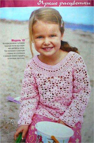 Розовый пуловер для девочки крючком